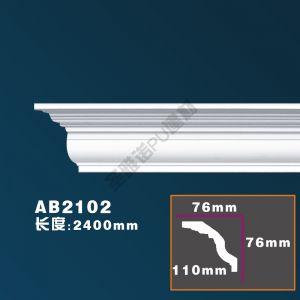 PU素面角线>>AB102