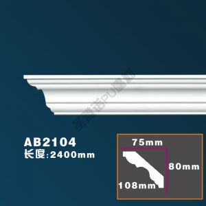 PU素面角线>>AB104