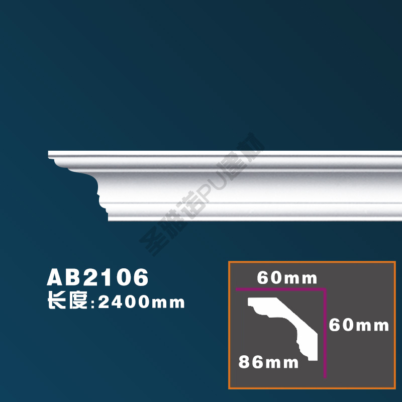PU素面角线>>AB106